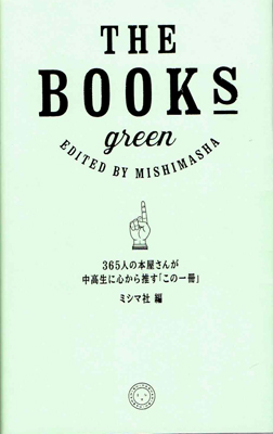 THE BOOKS green